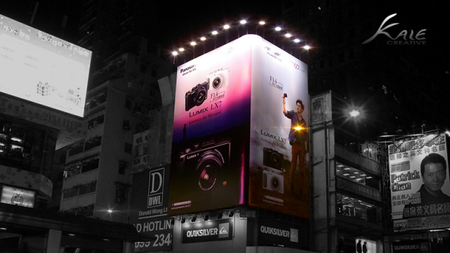 Outdoor Billboard / Photobooth